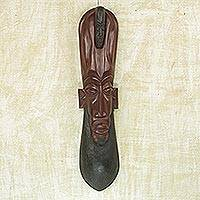 Ghanaian wood mask, 'Bakota' - African Wood Mask