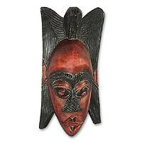 Ghanaian wood mask, 'A Friendly Ghost' - African wood mask