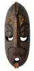 Ivoirian wood mask, 'True Courage' - Ivoirian wood mask thumbail