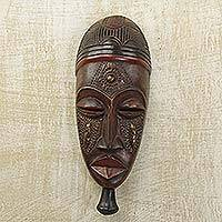 Ghanaian wood mask, 'Ghana Champion' - African wood mask