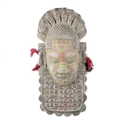 Congolese wood mask, 'River God' - Congo Zaire Wood Mask