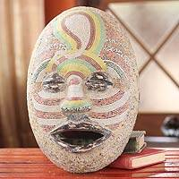 Congolese wood African mask, 'Kasai River God' - Congolese wood African mask