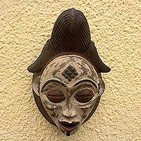 Gabon Africa wood mask, 'Ancestor's Spirit' - Artisan Crafted Wood Mask