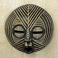 Ghanaian wood mask, 'Zebra' - Handmade African Wood Mask