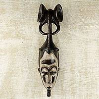Ivoirian wood mask, 'Brave and Strong' - Handmade Ivory Coast Wood Mask