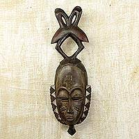 Ivoirian wood mask, 'Togetherness' - Handcrafted Ivory Coast Wood Mask