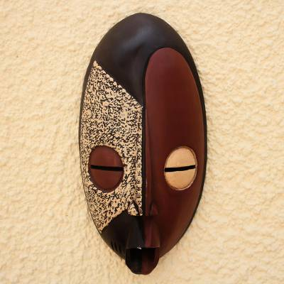 Ashanti wood mask, Good Service