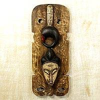 Ivoirian wood mask, 'Scorpion Curse' - Sese Wood Wall Mask