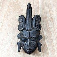 Ivoirian wood mask, 'Ancient Guro Man' - Artisan Crafted Ivory Coast Wood Mask