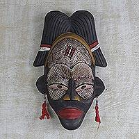 Ghanaian wood mask, 'Necessary Wisdom' - African wood mask