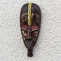 Akan wood mask, 'Love and Generosity' - Akan Tribal Wood Mask