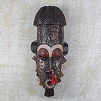 Ghanaian wood mask, 'Courage, Sense and Wisdom' - African wood mask