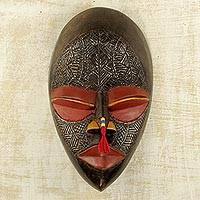 Akan wood mask, 'End to Calamity' - Hand Carved Wood Wall Mask