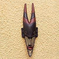 Ghanaian wood mask, 'Antelope Totem' - African wood mask