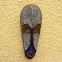 Africa Gabonese wood mask, 'Fang Fisherman' - Hand Carved African Wood Mask