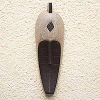 Gabon African wood mask, 'Fang Ceremony' - Gabon African wood mask