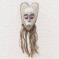 Gabonese wood mask, 'Heart of the Party' - Gabonese wood mask