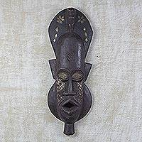 Akan wood mask, 'Happiness' - Akan wood mask