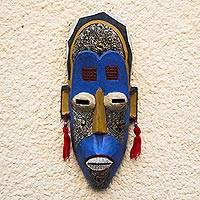 Akan wood mask, 'Guest Forever' - Handcrafted Wood Mask