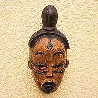 Gabonese Africa wood mask, 'Judge and Feast' - Gabonese Wood Mask