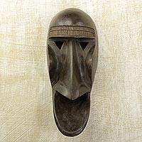 African tribal wood mask, 'Ecstasy' - African tribal wood mask