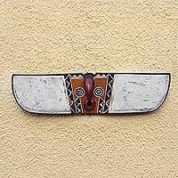 Africa tribal wood mask, 'Bwa Butterfly Spirit'