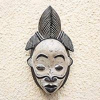 Gabonese Africa wood mask, 'Punu Beauty'