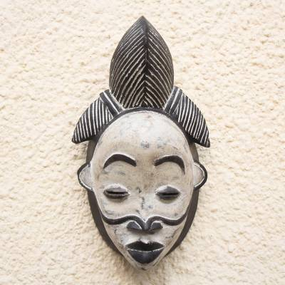 Gabonese Africa wood mask, 'Punu Beauty' - Hand Made Gabonese Wood Mask