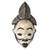 Gabonese Africa wood mask, 'Punu Beauty' - Hand Made Gabonese Wood Mask thumbail