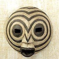 Ga wood mask, 'Happy Face' - Wood Mask from Africa