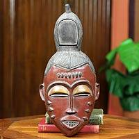 Gabonese Africa wood mask, 'Beauty' - Artisan Crafted Gabonese Wood Mask