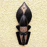 Akan wood mask, 'Wonderful' - Hand Carved Wood Wall Mask