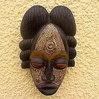 Akan wood mask, 'Seer' - Akan wood mask