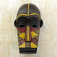 Gabonese African wood mask, 'Happiness' - Gabonese Wood Mask