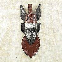 Akan wood mask, 'Take Your Time' - Akan Wood Mask
