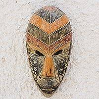 Ghanaian wood mask, 'Child Returned' - African wood mask