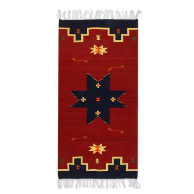 Zapotec wool rug, 'Universe Star' (2.5x5) - Fair Trade Zapotec Rug (2.5x5)