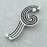 Sterling silver brooch pin, 'Silver Fountain' (medium) - Sterling silver brooch pin (Medium)