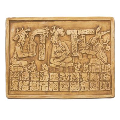 Fair Trade Maya Archaeological Replica Ceramic Plaque