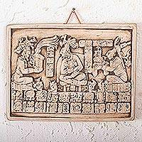 Ceramic wall plaque, 'Maya Coronation in Beige' - Palenque Replica Hand Made Ceramic Plaque