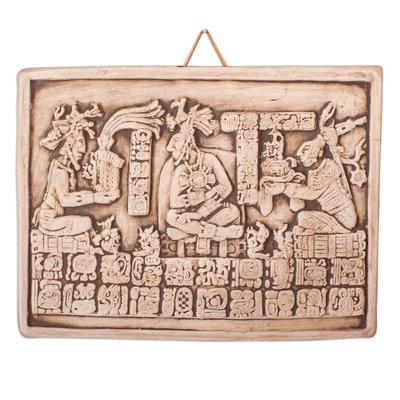 Palenque Replica Hand Made Ceramic Plaque