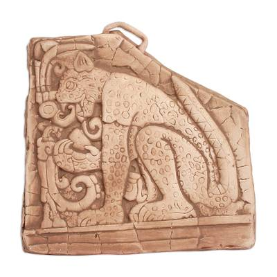 Ceramic wall plaque, 'Mighty Maya Jaguar in Beige' - Mexico Archaeology Handcrafted Ceramic Wild Cat Plaque