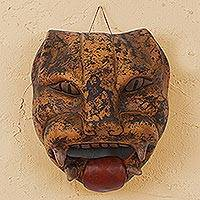 Ceramic mask, 'Fierce Male Jaguar' - Handcrafted Mexican Ceramic Fierce Wild Cat Mask