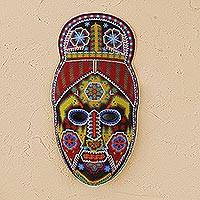 Beaded mask, 'Green Jicuri Flower' - Handmade Hand Beaded Huichol Papier Mache Mask