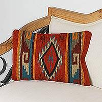 Wool cushion cover, 'Monte Alban'  - Wool cushion cover