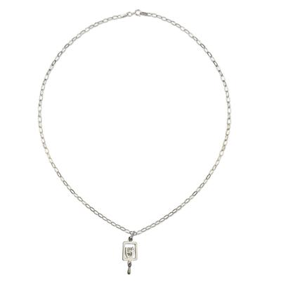 Sterling silver pendant necklace, 'Aztec Dove' - Handmade Sterling Silver Dove Pendant Necklace from Mexico