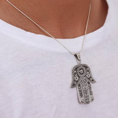 Sterling silver pendant necklace, 'Hamsa Amulet' - Artisan Crafted Taxco Sterling Silver Hamsa Symbol Necklace