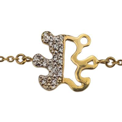 Gold Plate and CV Handcrafted Teddy Bear Necklace