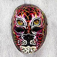 Papier mache mask, 'Power of the Jaguar' - Signed Papier Mache Jaguar Mask from Mexico