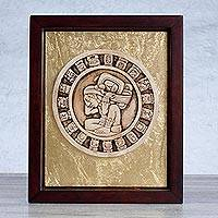 Framed limestone relief panel, 'Weight of Time' - Framed Limestone Mayan Calendar Relief in Gold from Mexico